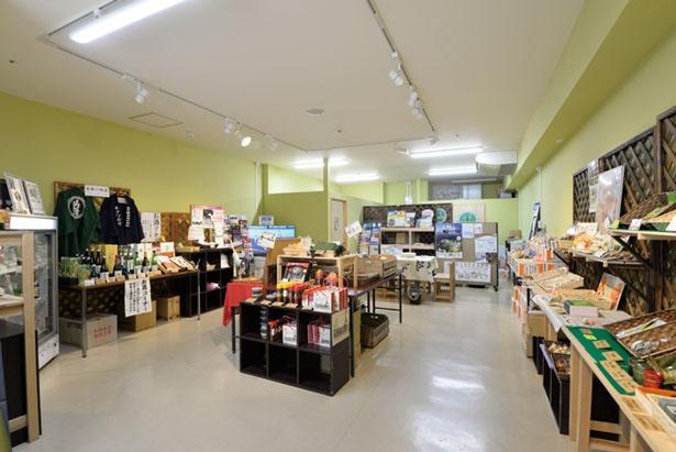 「おちやせん」は特産品や生駒市内で活躍中の企業の商品などを取りそろえた、生駒市のアンテナショップ/おちやせん