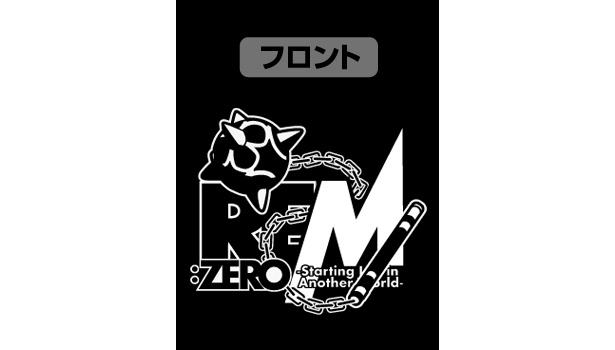 TVアニメ「Re:ゼロから始める異世界生活」よりレムのイラストを使用したアパレルグッズが登場