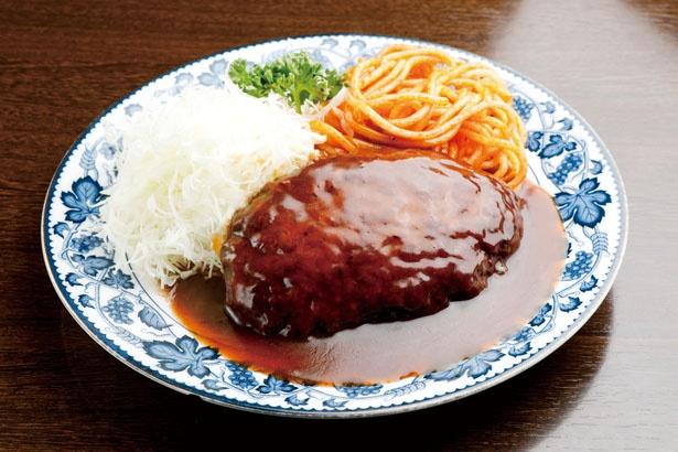 【写真を見る】「ハンバーグステーキ」(1130円)/重亭