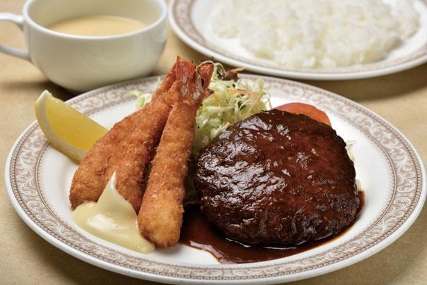 「ハンバーグとエビフライ」(1500円)/山守屋