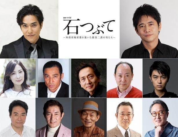 「連続ドラマW 石つぶて」に北村一輝、萩原聖人らが出演