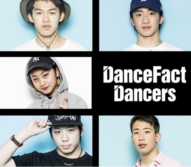 10代ダンサー・IKKI、SHO→RI、HARUTA、MiYU、LEO