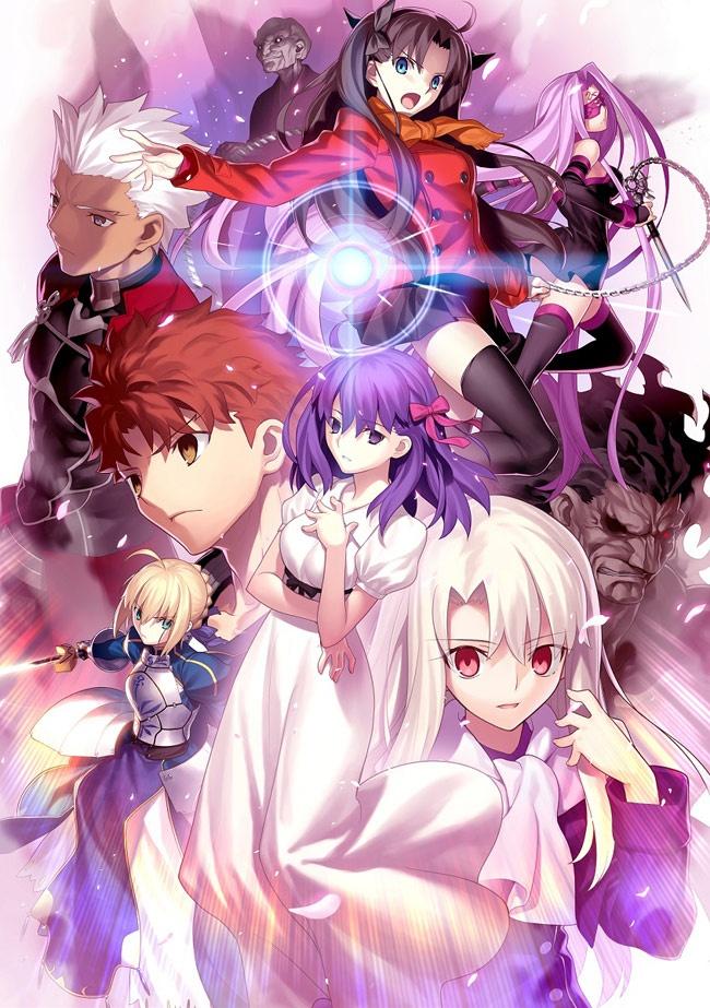 『劇場版「Fate/stay night[Heaven's Feel]I.presage flower」』は10月14日(土)公開