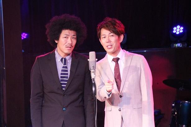 今年、芸歴20周年を迎えたトータルテンボス(左から)藤田憲右、大村朋宏