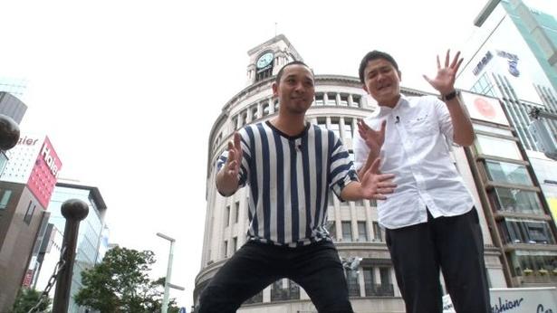 千鳥が東京・銀座のお得な情報を紹介