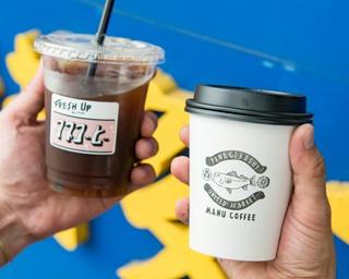 テイクアウト用のカップに押印されたスタンプのオシャレなデザインにも注目。7:00〜12:00限定で提供している「グッドタイムコーヒー」(200円)は手頃な価格で日常使いにぴったり