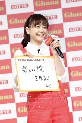 松井は「楽しい目標を立てることで、頑張る力になる。頑張ったら楽しめると思うようにしている」