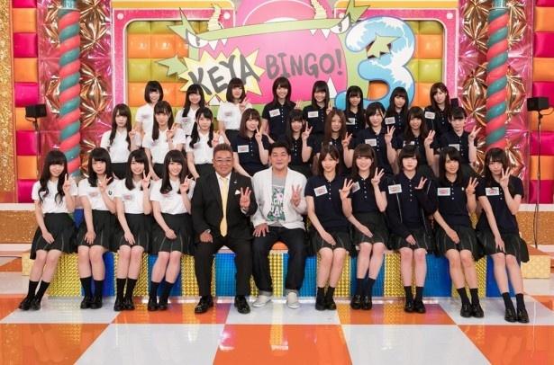 欅坂46(漢字欅)とけやき坂46(ひらがなけやき)が週替わりで番組を担当し、視聴者からのコメント数でガチバトルを展開する「KEYABINGO!3」