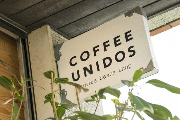 屋号の「UNIDOS」に込めたのは、コーヒー豆生産者との繋がりの大切さ