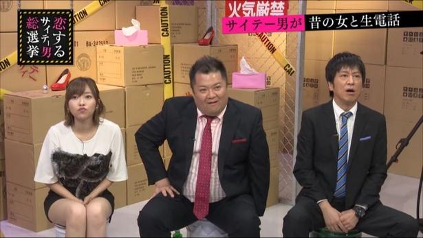「指原莉乃&ブラマヨの恋するサイテー男総選挙」に出演中の指原莉乃、小杉竜一、吉田敬(左から)