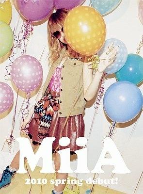 【写真】カラフルかわいい!渋原・LAミックスカジュアルを提案する「MiiA」も登場