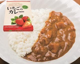 「川俣シャモ 地鶏カレー」(463円、200g)は福島県の地鶏「川俣シャモ」の挽き肉を使用したキーマカレー