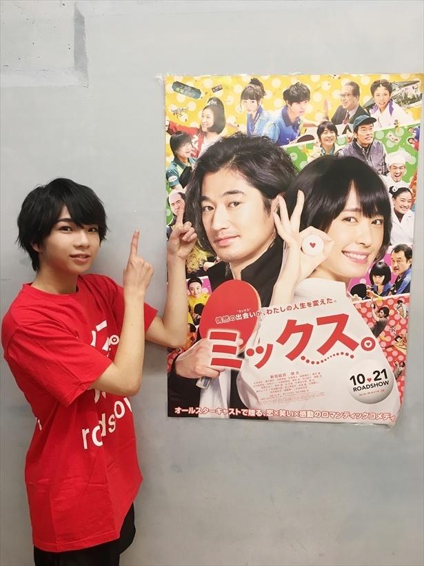 映画「ミックス。」企画で卓球にガチ挑戦中の佐野勇斗をM!LK・塩崎太智が応援!
