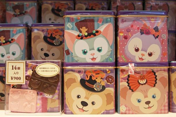 「チョコレート」(900円)