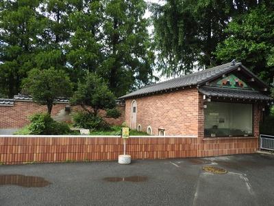 東武動物公園 レッサーパンダ舎