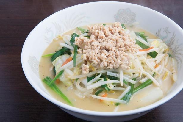 【こちらも注目】鶏白湯タンメン790円。こちらも野菜たっぷり!