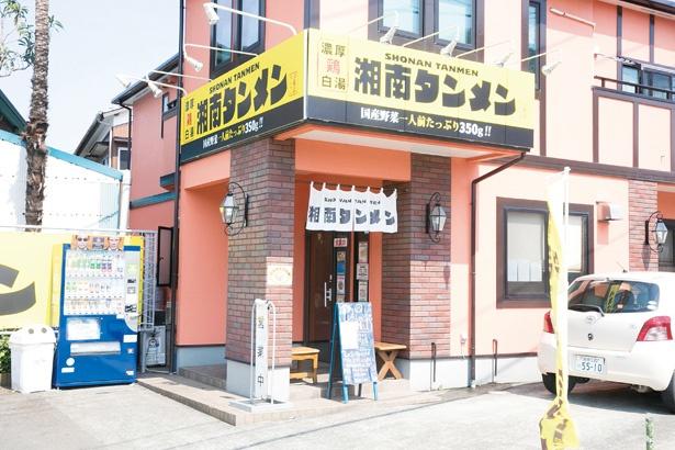 湘南台駅からバスで行こう。バス停の六地蔵からは徒歩1分
