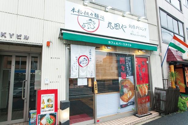 お店の場所は、JR根岸駅より徒歩7分
