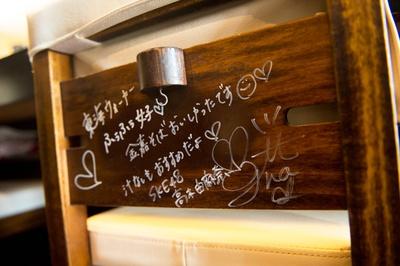 ふぅふぅシートには、ゆまなが丁寧に書いたサインとメッセージが!
