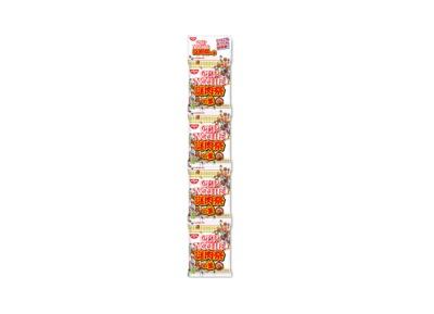 【写真を見る】「カップヌードル 謎肉祭の素 4連パック」(540円)