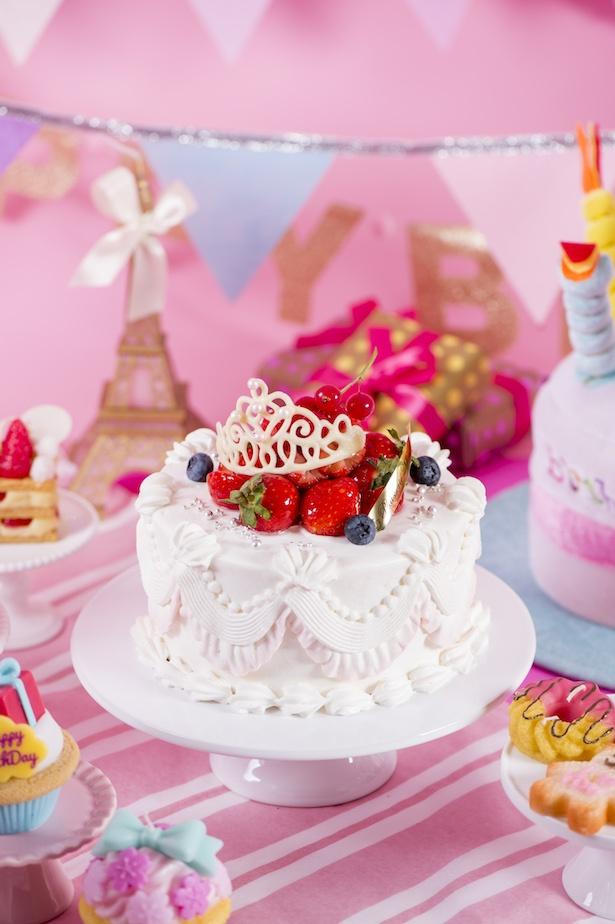 【写真を見る】お姫様のドレスを思わせる愛らしいバースデーケーキ