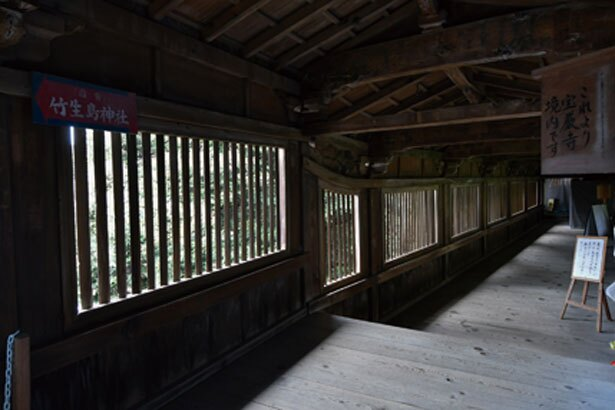 観音堂から竹生島神社へと続く舟廊下/竹生島