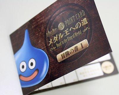 【写真】プレミアムなスタンプカードのイラストを公開!