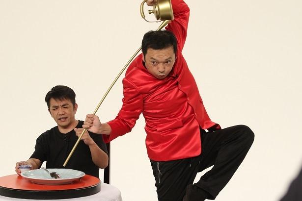 【写真を見る】中国人に扮した中川家・礼二が、長い急須でお茶を注ぐ