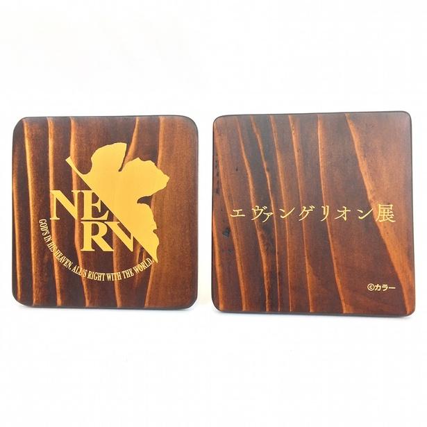 仙台箪笥コースター(税抜2000円)