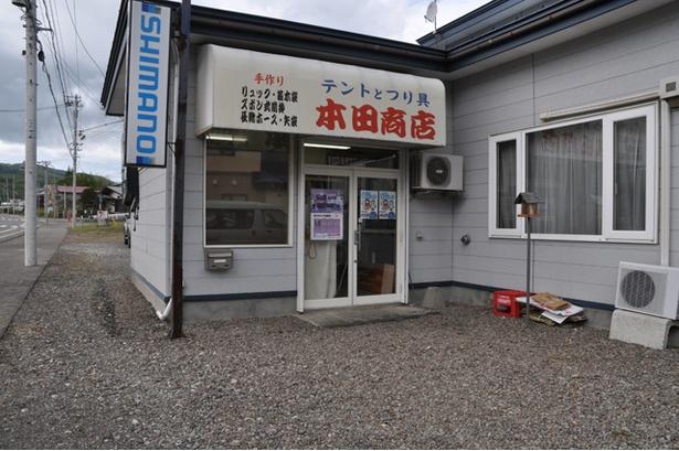 「陸別町を代表するおみやげ商品を」。その一心から「しばれくんつららちゃんまんじゅう」を作った本田商店