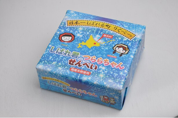 日本一寒い町らしいパッケージデザインのせんべい(12枚入り540円)