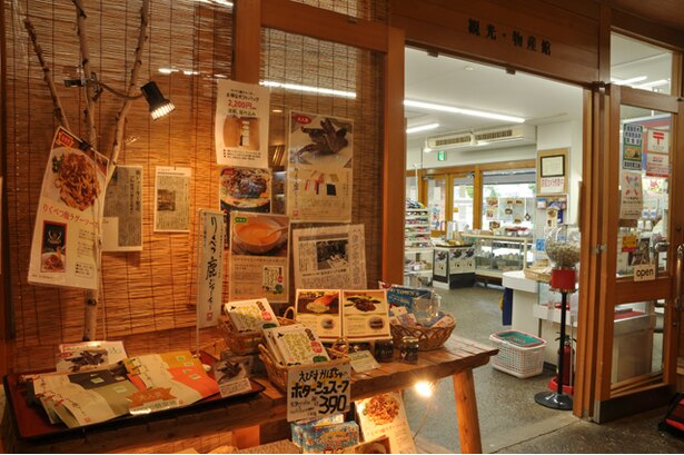 道の駅内にある陸別町観光物産館。特産品をはじめ、ソフトクリームなどのテイクアウトメニューも