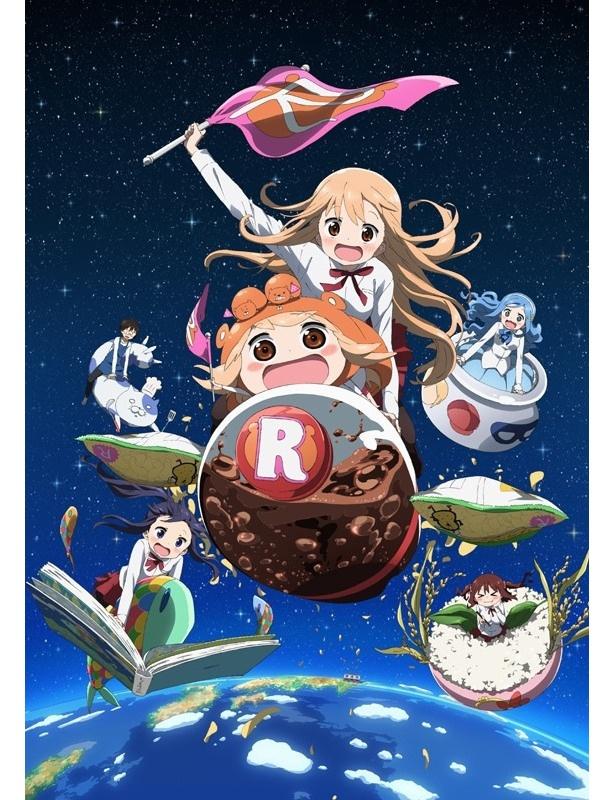 TVアニメ「干物妹!うまるちゃんR」のPVおよび第1話先行カット&あらすじが到着!