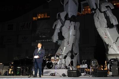 サンライズの宮河社長は来春のユニコーン新プロジェクトの存在を発表