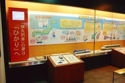交通科学博物館で開催中の「さよなら0系新幹線展『夢の超特急』の時代」も無料に!※11月15(土)16(日)