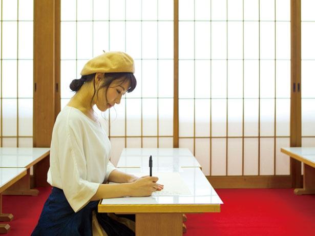 般若心経を書き写す写経/高野山大師教会