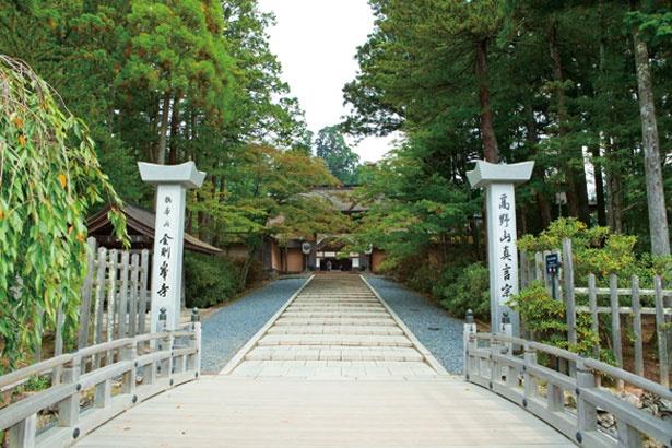 1593年に再建された正門/総本山 金剛峰寺