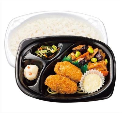 『カキフライ&なす味噌弁当』(590円)