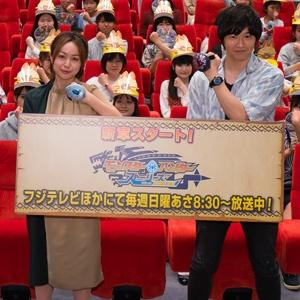 アニメ「モンスターハンター ストーリーズRIDE ON」新章先行上映会、主役の座を奪われそうな田村睦心に子供の暖かな声援が飛ぶ