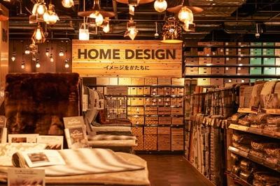 【写真を見る】使いやすさとデザイン性が兼ねそろう「HOME DESIGN」