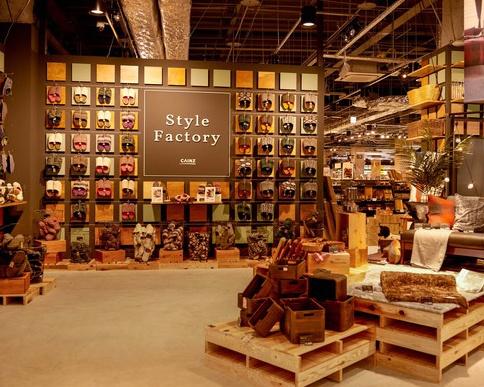 2017年9月29日(金)、カインズから「Style Factoryテラッセ納屋橋店」がオープン