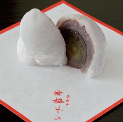 「ぶどう大福」(210円)/菓匠苑 梅ぞの 橿原店