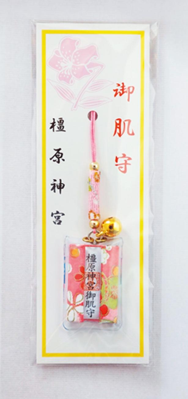 肌身離さず持てば災難から守ってくれる「御肌守」(500円)/橿原神宮