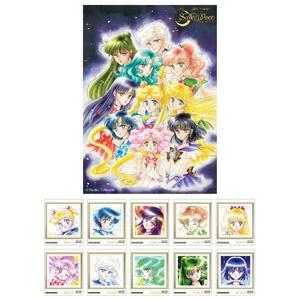 「美少女戦士セーラームーン」が初の切手になって登場!