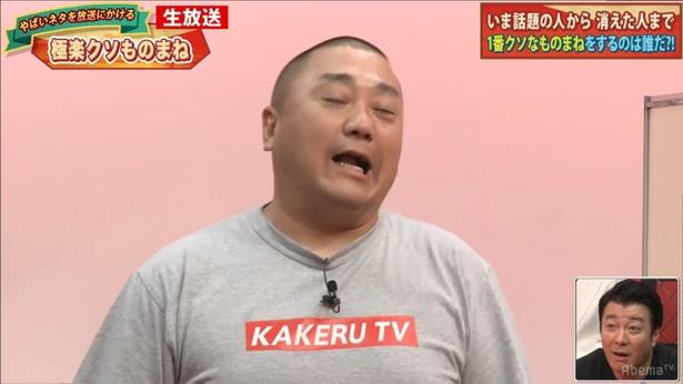 【写真を見る】山本圭壱の自信満々なビートたけし