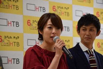 「イチオシ!モーニング」の石沢綾子アナウンサー。工事現場の作業員に扮した番組の新CMも話題
