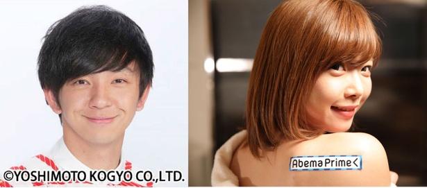 初のニュース番組レギュラーに挑むパンサー・向井慧とセクシー女優の紗倉まな(左から)