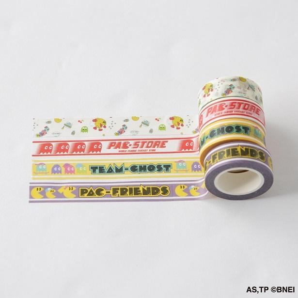 マスキングテープ(各150円)