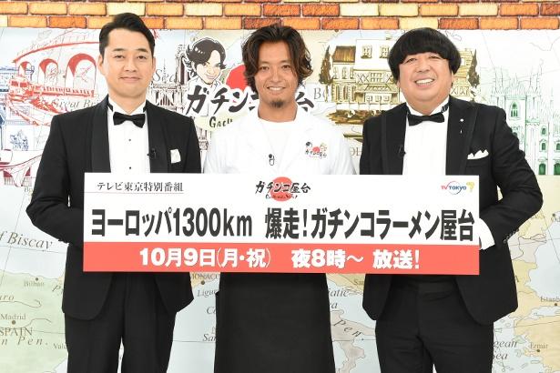 取材に応じた設楽統、田中友規氏、日村勇紀(左から)