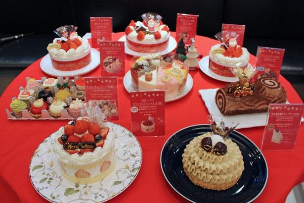バラエティに富んだクリスマスケーキがずらり!